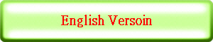 English Versoin